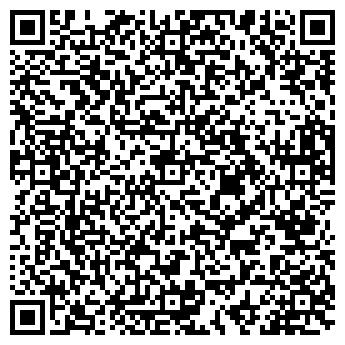 QR-код с контактной информацией организации Общество с ограниченной ответственностью ООО Магия света