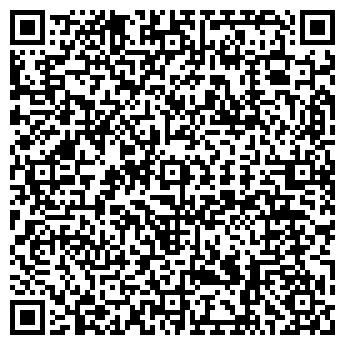 QR-код с контактной информацией организации ИП Размещение рекламы