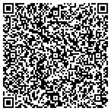 QR-код с контактной информацией организации Mega Print Рекламное агентство, Частное предприятие