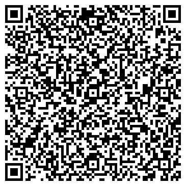 """QR-код с контактной информацией организации Общество с ограниченной ответственностью рекламно-производственная компания """"Мейнстрим"""""""