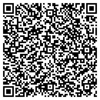 """QR-код с контактной информацией организации ОО """"ЦАГС"""""""