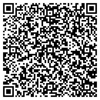 QR-код с контактной информацией организации Частное предприятие we1