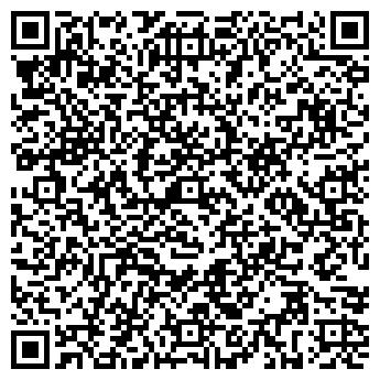 QR-код с контактной информацией организации ТОО Алма Дизайн