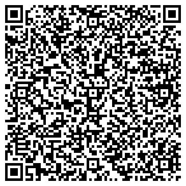 """QR-код с контактной информацией организации Рекламно-производственная компания """"ArtSolution"""""""