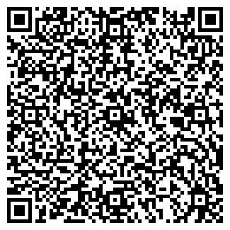 QR-код с контактной информацией организации Частное предприятие Vertex