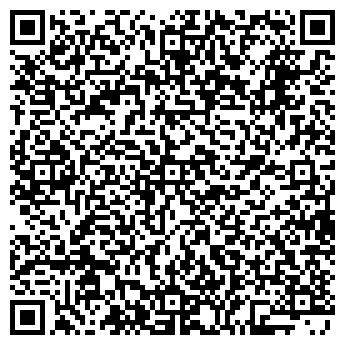 """QR-код с контактной информацией организации ОДО """" Профикомп """""""