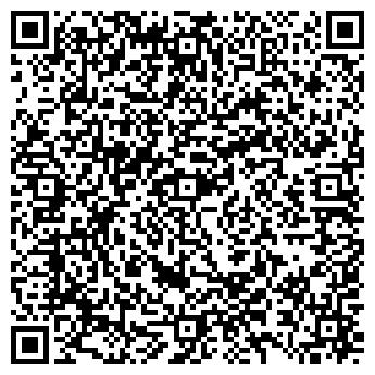 """QR-код с контактной информацией организации ТОО """"Эверест advertising"""""""