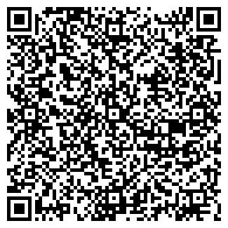 QR-код с контактной информацией организации ADIS.kz