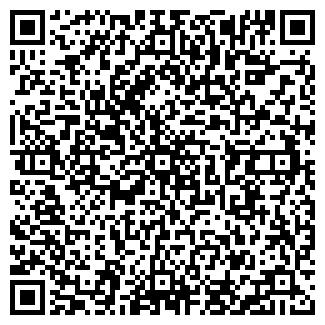 QR-код с контактной информацией организации ТОО «РИД»