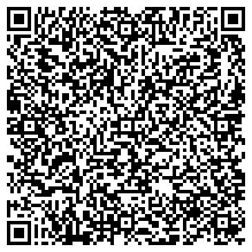 """QR-код с контактной информацией организации Общество с ограниченной ответственностью ТОО """"InoTech Advertising"""""""