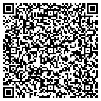 QR-код с контактной информацией организации ООО ЭМА
