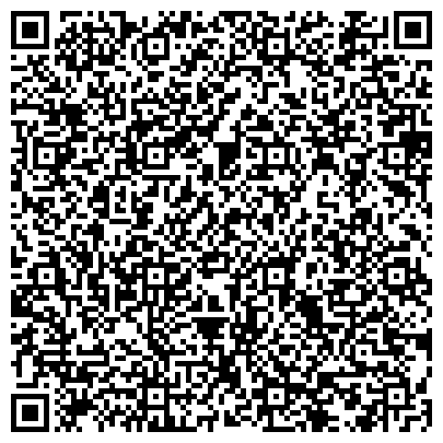 """QR-код с контактной информацией организации """"Anstudio"""" фотостудия в Одессе"""