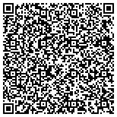 QR-код с контактной информацией организации Общество с ограниченной ответственностью Office Time