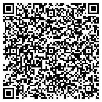 QR-код с контактной информацией организации АлексФото