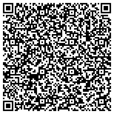 QR-код с контактной информацией организации Общество с ограниченной ответственностью «Производственно-коммерческая фирма «Мандарин»