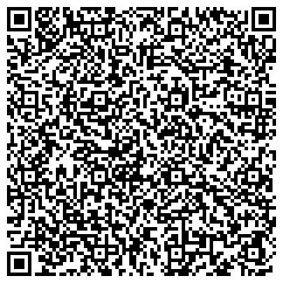 QR-код с контактной информацией организации Совместное предприятие Объединенное агентство «Реклама 24» Украина