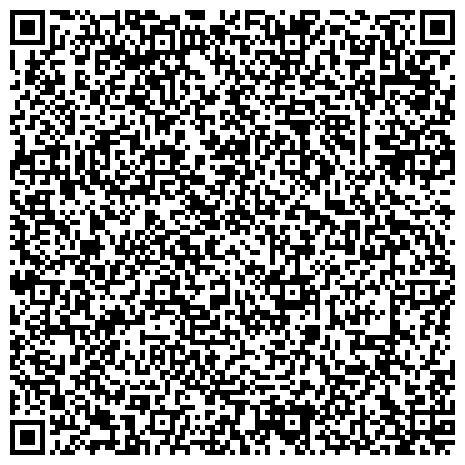"""QR-код с контактной информацией организации Субъект предпринимательской деятельности Интернет магазин """"Express Reklama"""" (Стенды, ценники, подставки, выставочное и промо-оборудование)"""