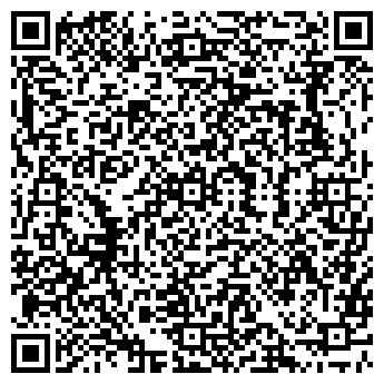 QR-код с контактной информацией организации Субъект предпринимательской деятельности Flycam Production