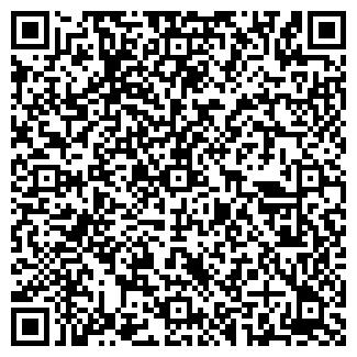 QR-код с контактной информацией организации Tropp