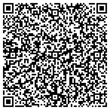 """QR-код с контактной информацией организации ООО """"ТРК """"Лавина"""""""