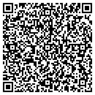 """QR-код с контактной информацией организации РА """"Браво"""""""