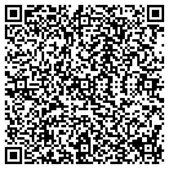 QR-код с контактной информацией организации Частное предприятие Pixel Studio