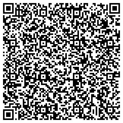 QR-код с контактной информацией организации Общество с ограниченной ответственностью ООО «РА «Антарис» — у нас эффективные места и доступные цены для Вас!