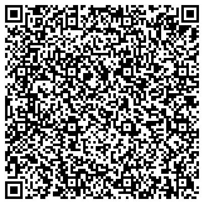 QR-код с контактной информацией организации Агентство Маркетинговых Коммуникаций АКМ