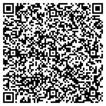 QR-код с контактной информацией организации ООО «Эстетика»