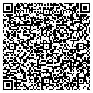 QR-код с контактной информацией организации ОДО СТУДИЯ РЕКЛАМЫ