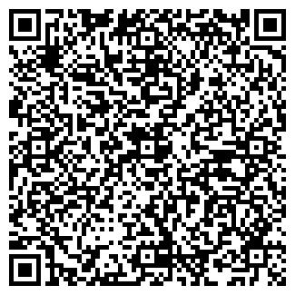QR-код с контактной информацией организации ООО АВАНКУР