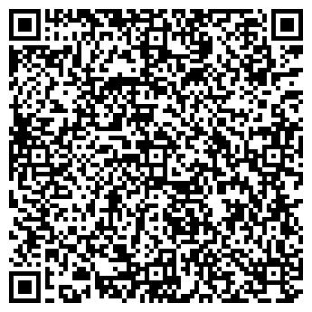 """QR-код с контактной информацией организации Общество с ограниченной ответственностью ООО """"Триенс"""""""