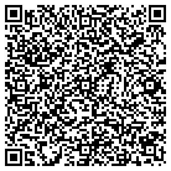 QR-код с контактной информацией организации Brand Image