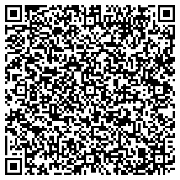 """QR-код с контактной информацией организации Рекламное агентство """"Болеро"""""""