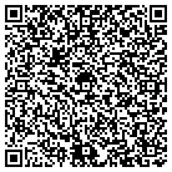 QR-код с контактной информацией организации Art city druk