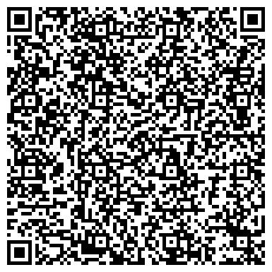 QR-код с контактной информацией организации Рекламно-виробнича компанія «Восьмий Хід»
