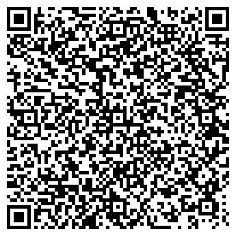 """QR-код с контактной информацией организации Общество с ограниченной ответственностью ООО """"Ф1-РЕКЛАМА"""""""
