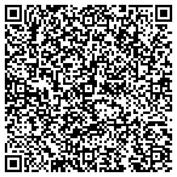 """QR-код с контактной информацией организации Частное предприятие Интернет-магазин """"DerevoMAG"""""""