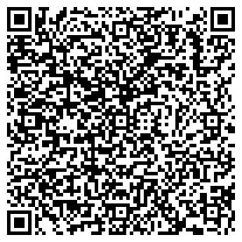 QR-код с контактной информацией организации ООО «Мако-инвест», Общество с ограниченной ответственностью