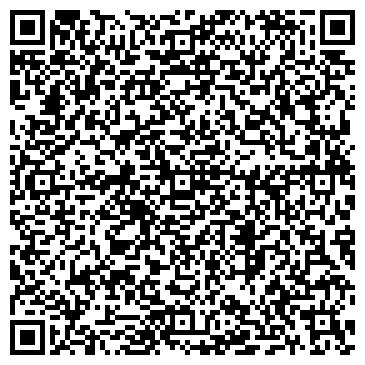 QR-код с контактной информацией организации ТОВ«КАМ`ЯНИЙ LVIV»