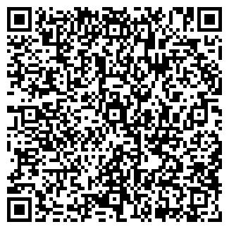 QR-код с контактной информацией организации 000 маганет
