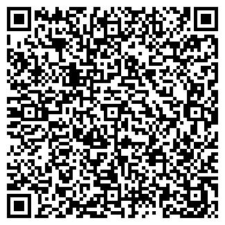 QR-код с контактной информацией организации AFR media