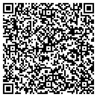 QR-код с контактной информацией организации ЖУК