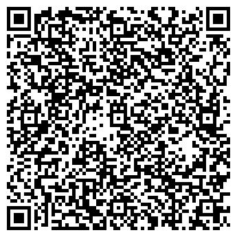 QR-код с контактной информацией организации Суб'єкт підприємницької діяльності HARD marketing