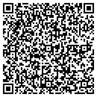 QR-код с контактной информацией организации 3d Work Group
