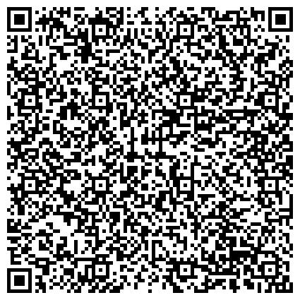 QR-код с контактной информацией организации «УкрТрансРеклама» - рекламное агентство, реклама в маршрутках, реклама в метро, реклама в транспорте, Субъект предпринимательской деятельности