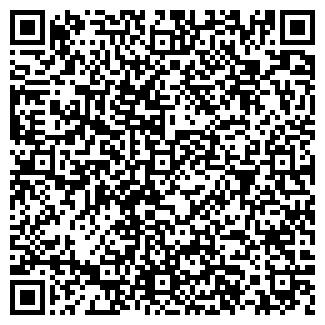 QR-код с контактной информацией организации Другая ЭкоИнформ