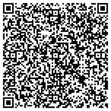 """QR-код с контактной информацией организации Интернет-магазин """"Олюшка"""""""