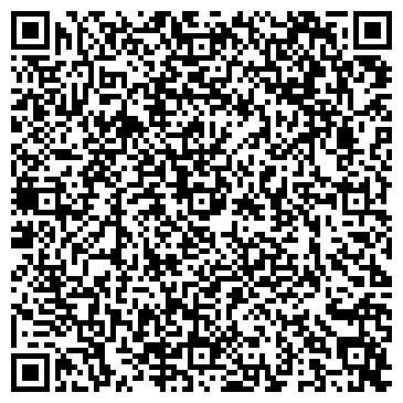"""QR-код с контактной информацией организации Общество с ограниченной ответственностью ТОО """"Рекламный век"""""""