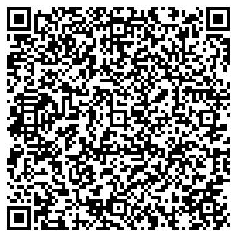 """QR-код с контактной информацией организации ИП """"Салтанат"""""""